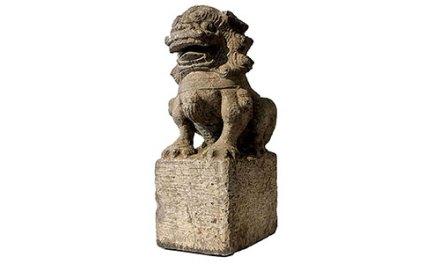 Ming Dynasty Stone Foo Dog