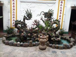 Hoi An garden in Vietnam