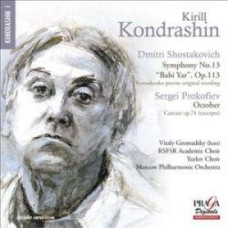 shostakovich-13-kondrashin-praga