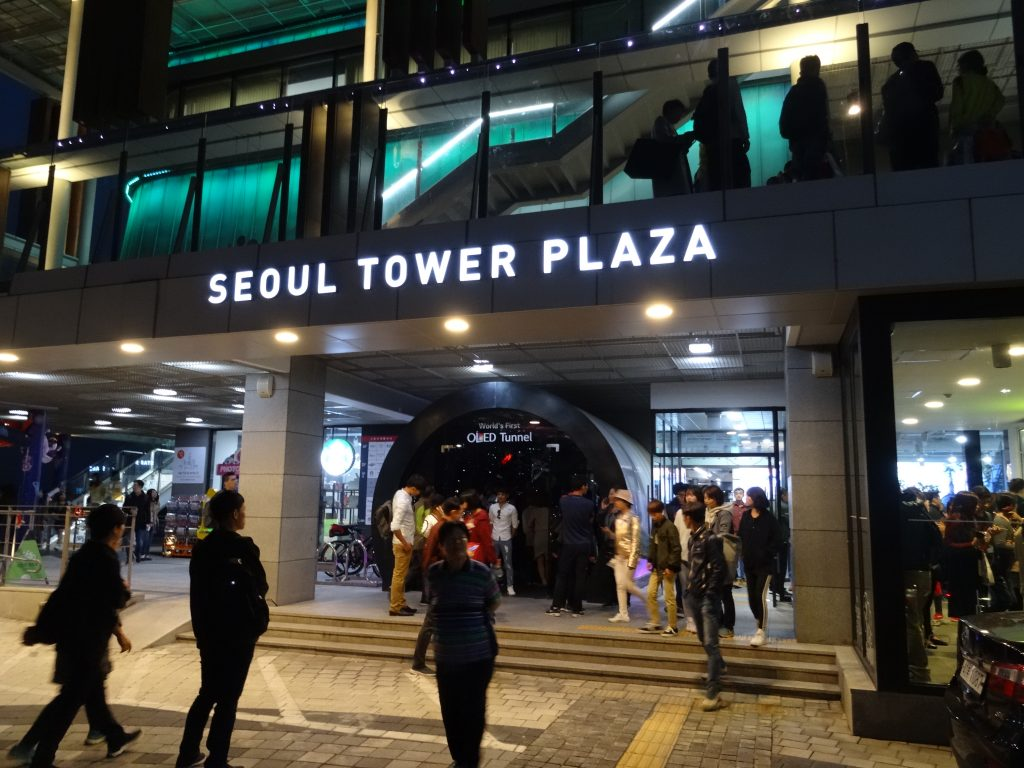 The entrance to the N-Seoul Tower in Seoul, South Korea