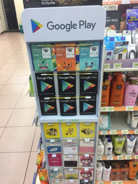 Cards for the metro or other gift cards at a convenience store