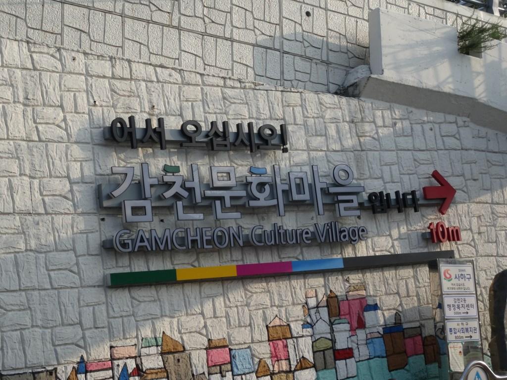 cultural village in busan: entrance