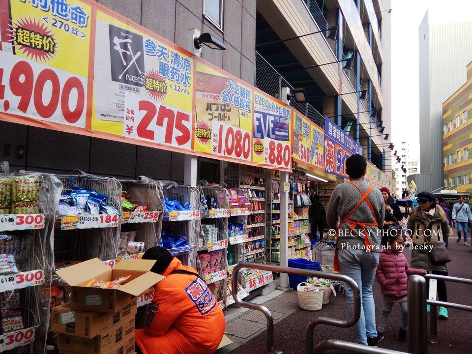 【九州】。福岡逛街博多運河城 福岡行程 @博多藥妝店、日本H&M、Dipper Dan可麗餅 - [自己的小小世界] 旅遊.攝影