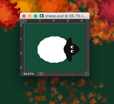 sheep sprite