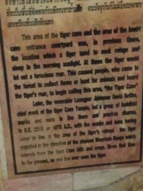 the sign explaining the origins of Tiger Cave Temple