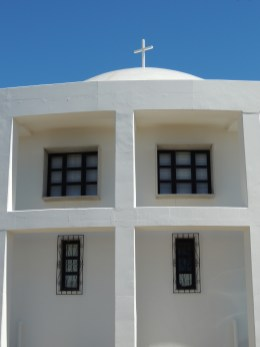 Santuário de Nossa Senhora da Piedade