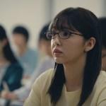 タウンワークのCMでメガネの可愛い女の子は誰?予備校で熱血授業?