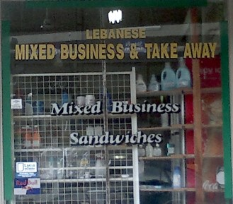 "What is a ""Mixed Business & Take-Away"" and a ""Mixed Business"" Sandwich?"