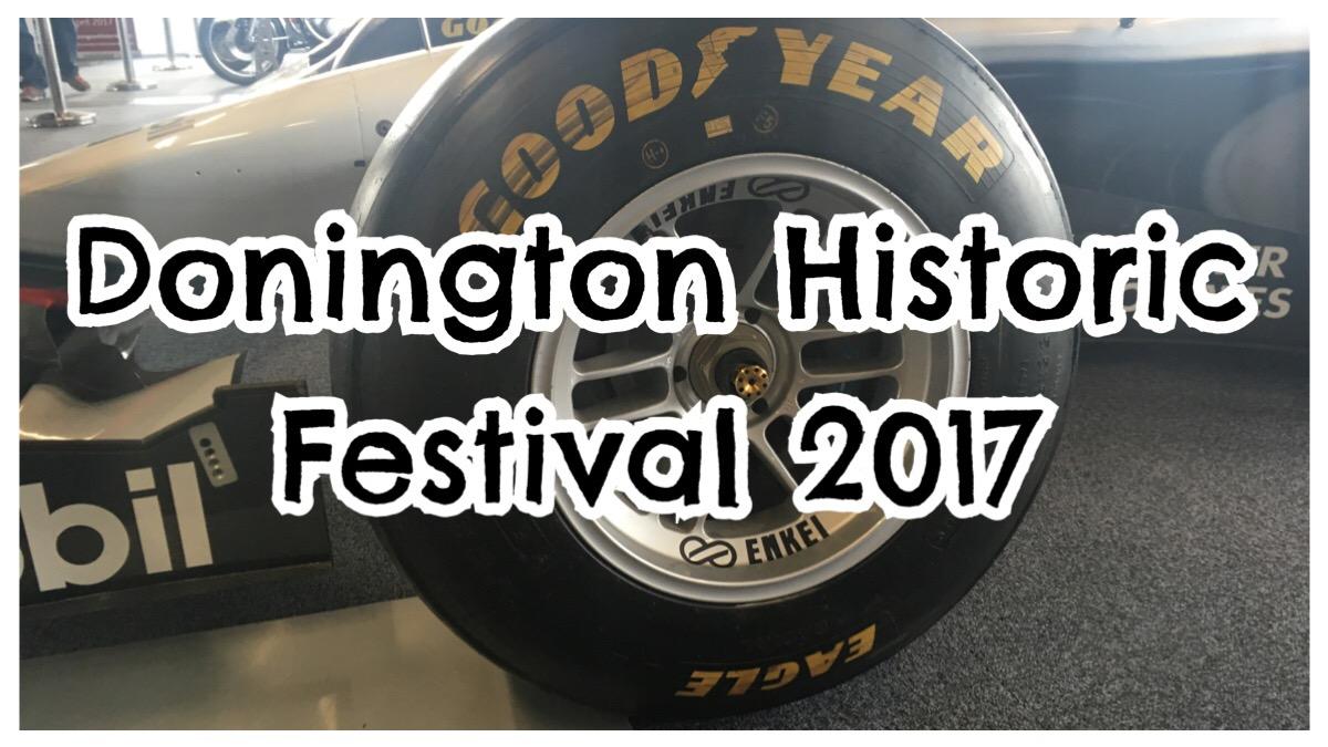 Donington Historic Festival 2017