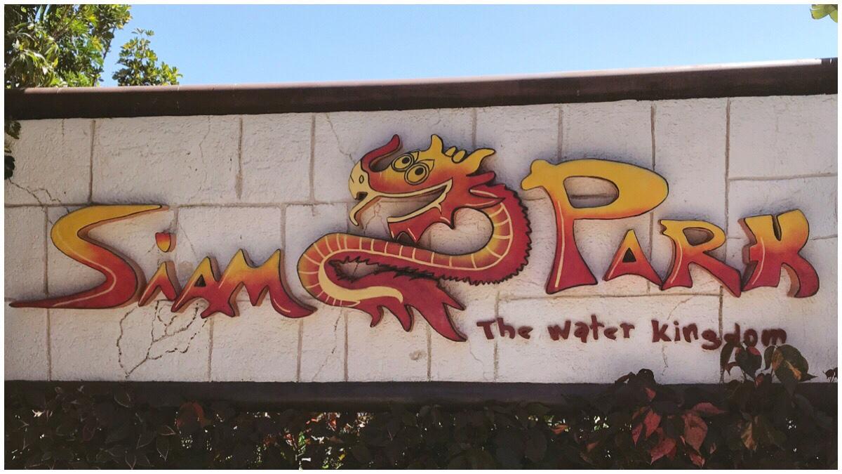The Siam Park logo including the Thai dragon