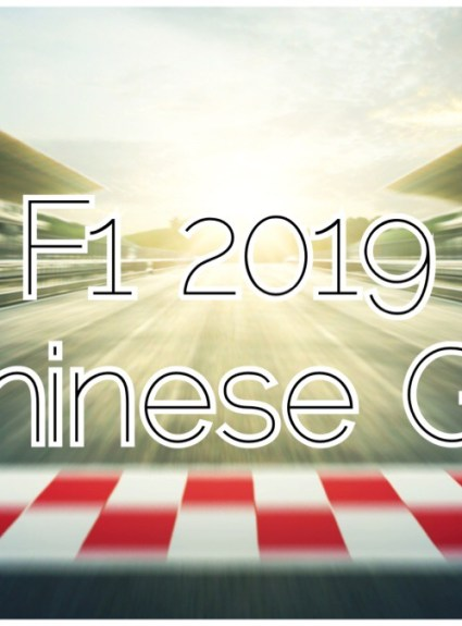 Chinese GP 2019 – Live Reactions – 1000th Race