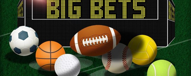 bbo-slider_0011_BIG-BETS-MPNOTOR-SPORTS-2-football-in-middle