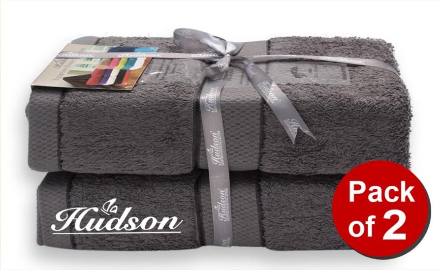 Pack Of 2 pcs Bath Towel - Charcoal