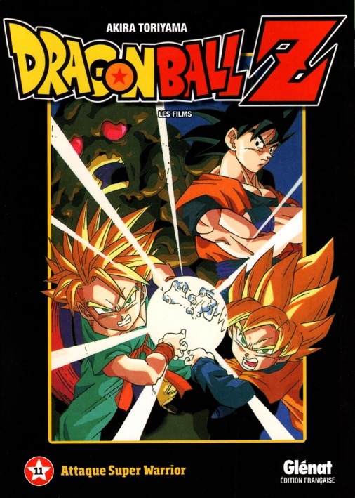 Dragon Ball Z : Attaque Super Warrior ! : dragon, attaque, super, warrior, Dragon, Films, Attaque, Super, Warrior