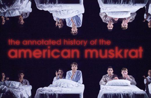 (image via New Ohio Theater)