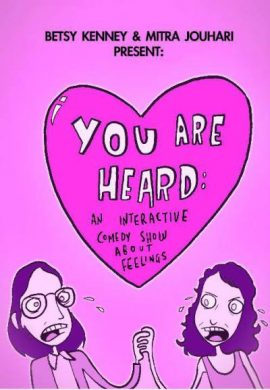 (flyer via Annoyance Theater)