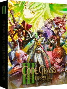Code Geass II: Transgression - coming to Blu-ray on 13th January 2020
