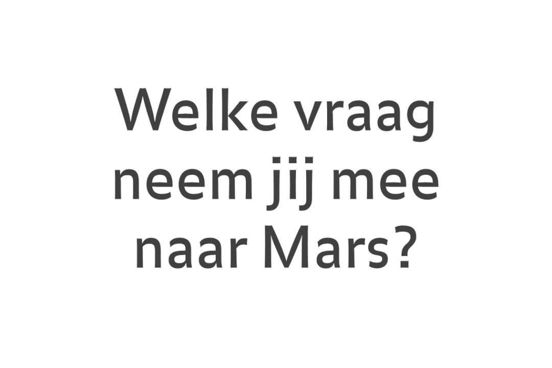 YTT2019 Mars (11)