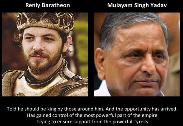 Mulayam Singh Yadav as Renly Baratheon