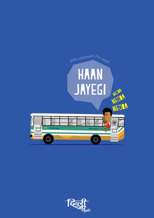 Delhi Minimalist poster 3