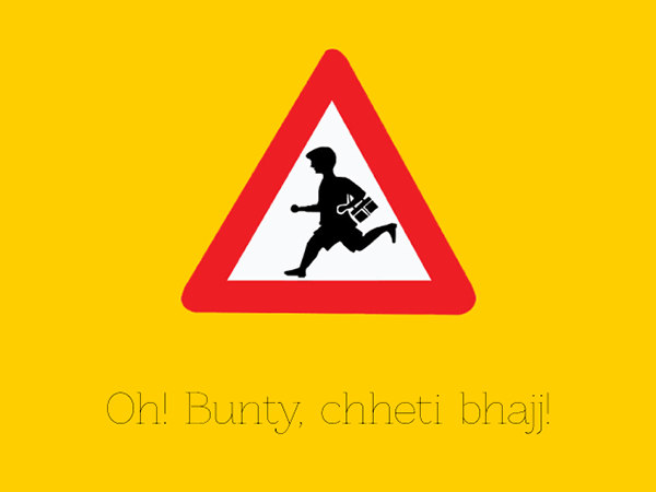 Translation: Hey! Bunty, Run fast!