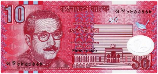 Currency_Bangladesh