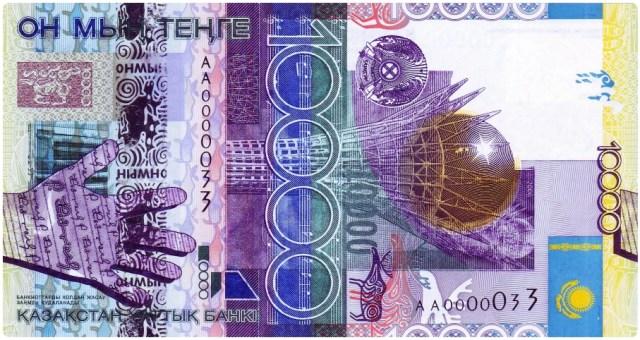 Currency_Kazhakistan