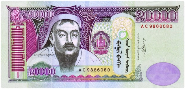 Currency_Mongolia