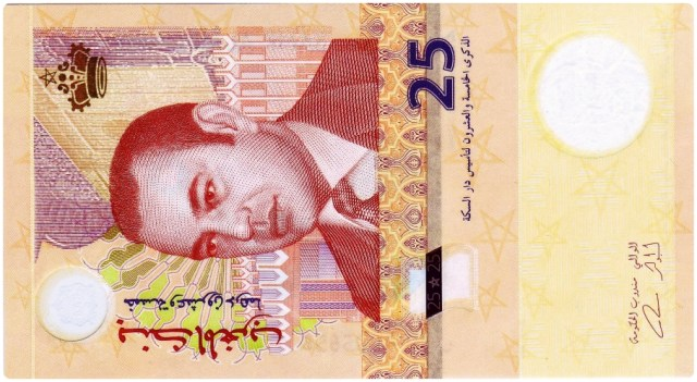 Currency_Morocco