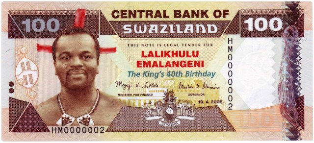 Currency_Swaziland