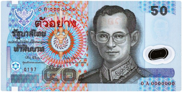 Currency_Thailand