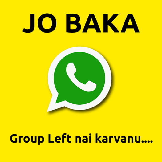 Jo Baka latest meme