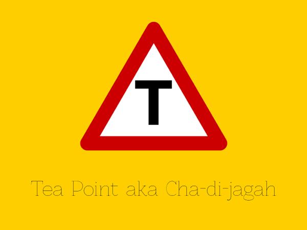 Translation: T-point aka Tea Spot