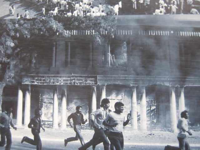 1984(7)
