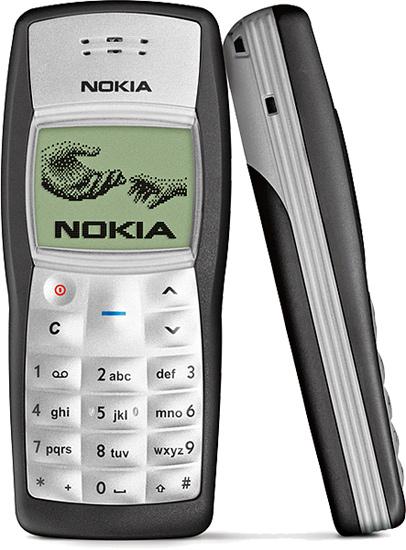 Mobile phone 3