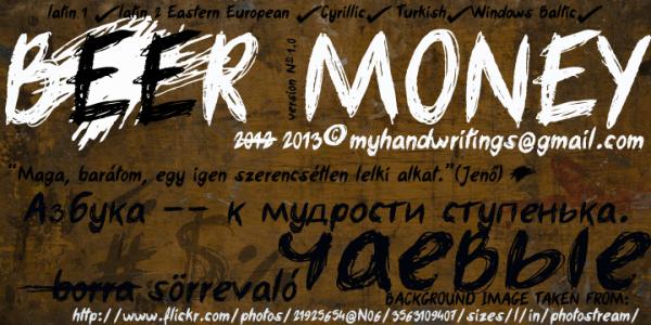 Почерк-шрифты-beermoney