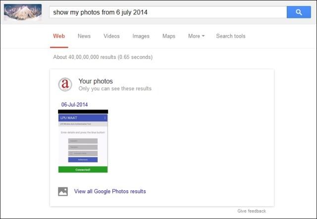 Поиск ваших фотографий
