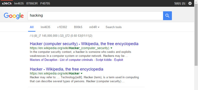 google hacker ui