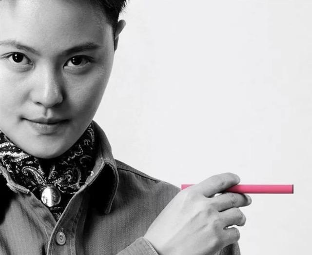 Xiaomi e-cigarette 1