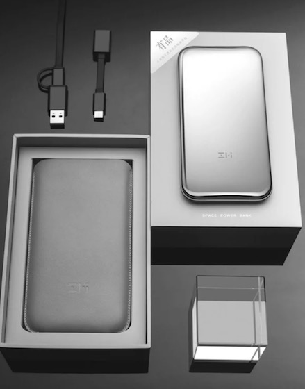 ZMI powerbank 2