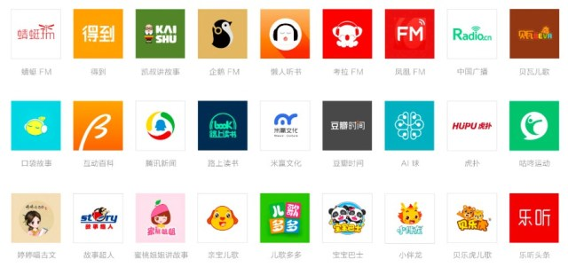 mi ai speaker mini content partners