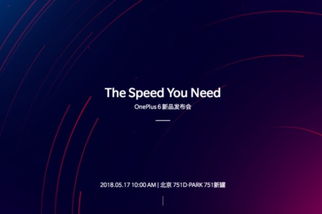 oneplus 6 launch date annoucned