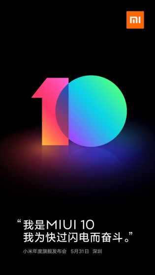 Image result for Xiaomi MIUI 10 Android skin to launch on May 31