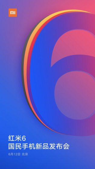 Xiaomi Set to Launch Redmi 6 Series on June 12 in China