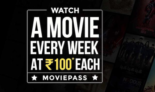 Paytm Movie Pass