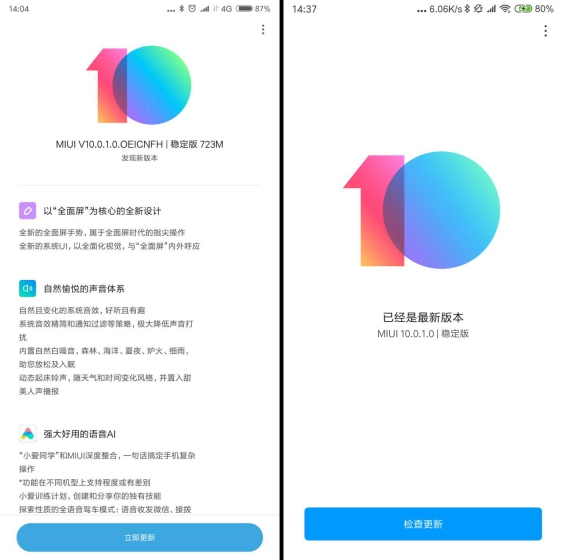 miui 10 redmi note 5