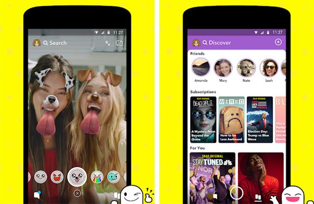 замена swap на iphone