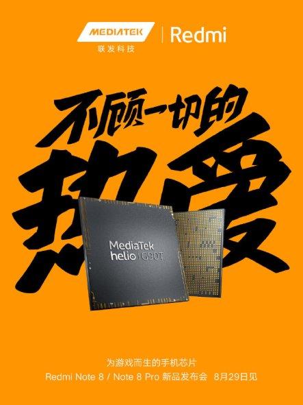mediatek helio g90T powers Redmi Note 8