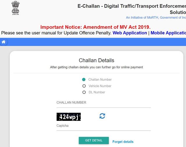Pasos para verificar y pagar la multa por tráfico automatizado 2
