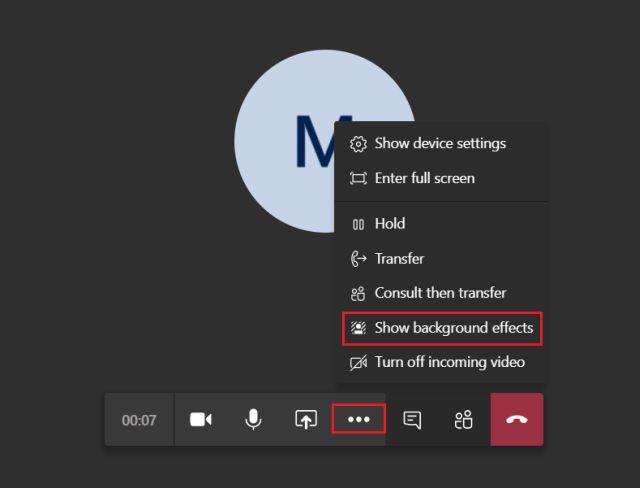 Изменить свой фон в командах Microsoft